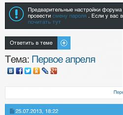 Нажмите на изображение для увеличения.  Название:Screen shot 2013-10-21 at 5.39.57 PM.png Просмотров:10088 Размер:20.0 Кб ID:158560