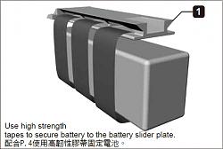 Нажмите на изображение для увеличения.  Название:Battery_Mount_2.PNG Просмотров:17 Размер:105.7 Кб ID:302071