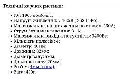 Нажмите на изображение для увеличения.  Название:IMG_20210102_204824.jpg Просмотров:16 Размер:110.8 Кб ID:326380