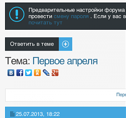 Нажмите на изображение для увеличения.  Название:Screen shot 2013-10-21 at 5.39.57 PM.png Просмотров:10213 Размер:20.0 Кб ID:158560