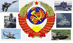 Нажмите на изображение для увеличения.  Название:gerb USSR - Cópia.jpg Просмотров:34 Размер:225.0 Кб ID:309051