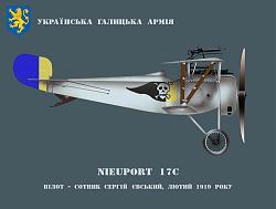 Нажмите на изображение для увеличения.  Название:Nieuport17уга.jpg Просмотров:28 Размер:53.9 Кб ID:320160