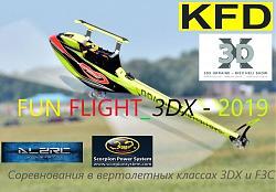 Нажмите на изображение для увеличения.  Название:LOGO - FUN FLIGHT_3DX - 2019.jpg Просмотров:44 Размер:85.5 Кб ID:310305